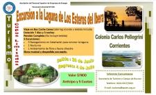 Laguna Los Esteros del Ibera - 28 de Junio